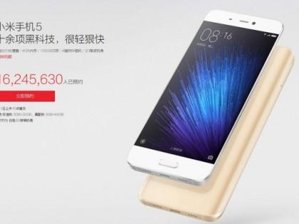 Mi5 w sprzedaży od 1 marca w Chinach