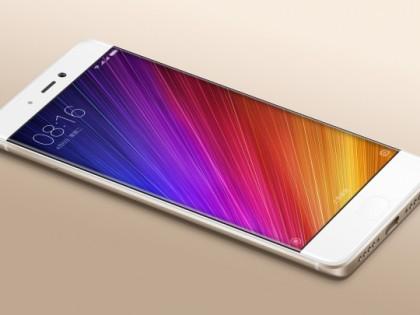 Nowy telefon Xiaomi: Mi5s