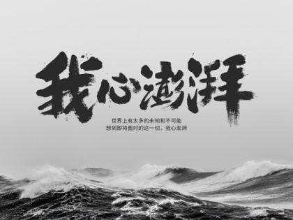 Nowości od Xiaomi – Mi5c, Redmi 4X i procesor