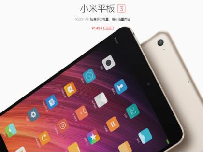 Xiaomi Mi Pad 3 zaprezentowany