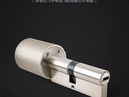 Vima Smart Lock Cylinder – inteligentny zamek od Xiaomi