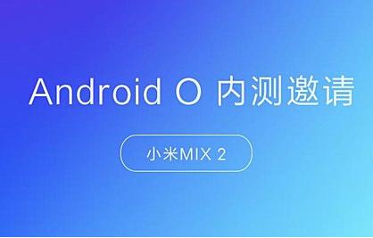 Ruszają testy beta Androida Oreo dla Xiaomi Mi MIX 2