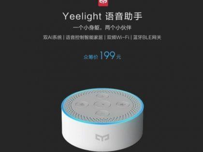 Głośnik Yeelight – nowy gadżet w ofercie Xiaomi