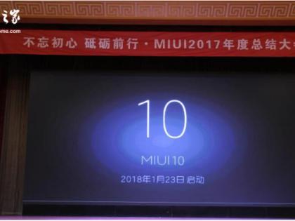 MIUI 10 oficjalnie zapowiedziane