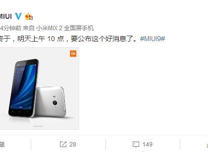 """Xiaomi ogłosi """"Dobrą nowinę"""". Co to będzie…? [Aktualizacja]"""