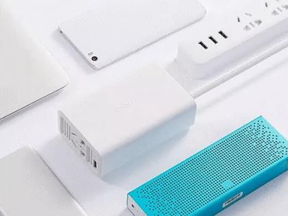 Xiaomi Smartmi – inwerter samochodowy