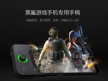 Black Shark – gamingowy smartfon Xiaomi