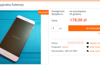 Ciekawostka: fioletowy ekran MI 5 do kupienia