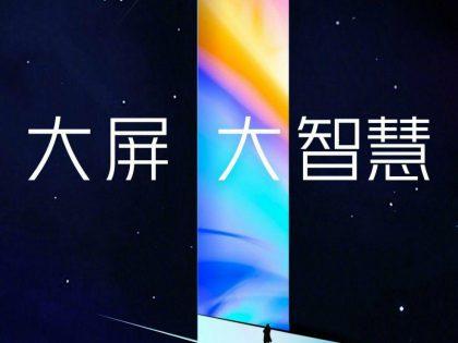 [AKTUALIZACJA] Redmi Note 8 – premiera już 29 sierpnia? Być może