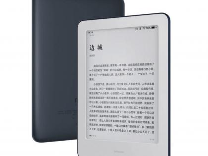Mi Reader – pierwszy czytnik eBook w ofercie Xiaomi