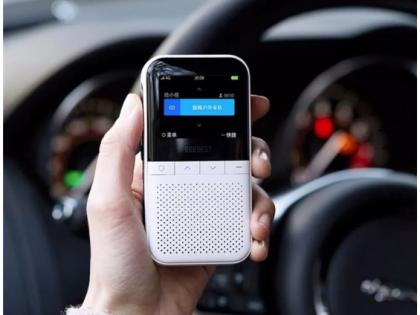 BeeBest Smart Walkie-talkie od Xiaomi