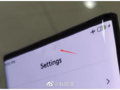 Xiaomi Mi MIX 4 na horyzoncie