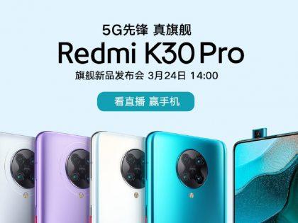 Oto on: Redmi K30 Pro. Oficjalnie