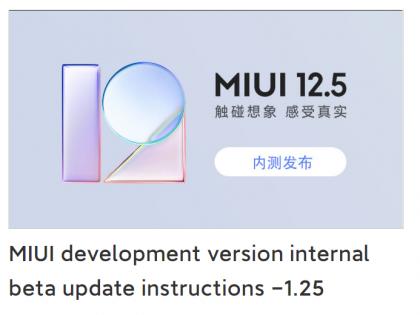 Koniec wersji beta dla Androida 10 w kwietniu
