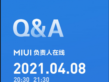 Czy MIUI 12/12.5 będzie bardziej stabilne? Może…