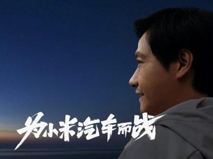 Lei Jun ujawnia typ i przedział cenowy pojazdów elektrycznych Xiaomi